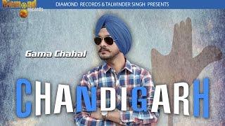 Chandigarh (Official Video) | Gama Chahal | Latest Punjabi Song 2016 | Diamond Records