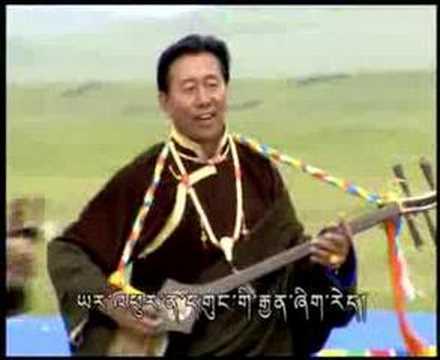 Tibetan Song Amdo Stars Palgon etc...Agupema
