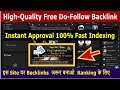 Free High Quality Do Follow Backlinks | SEO Link Building 2019 | Off Page SEO
