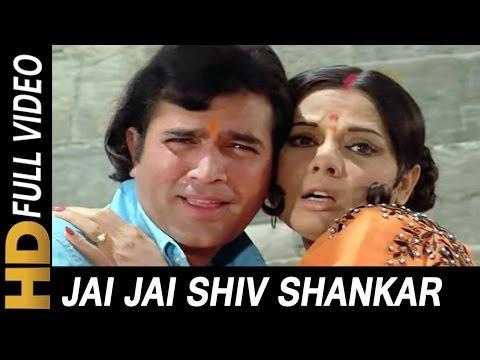 Jai Jai Shiv Shankar | Lata Mangeshkar, Kishore Kumar | Aap Ki Kasam | Rajesh Khanna