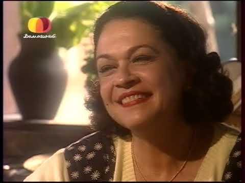 Земля любви, земля надежды (93 серия) (2002) сериал