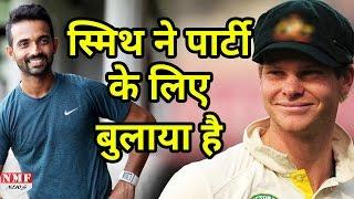 Steve Smith ने Team India को बुलाया Beer Party पर, Rahane ने टाला