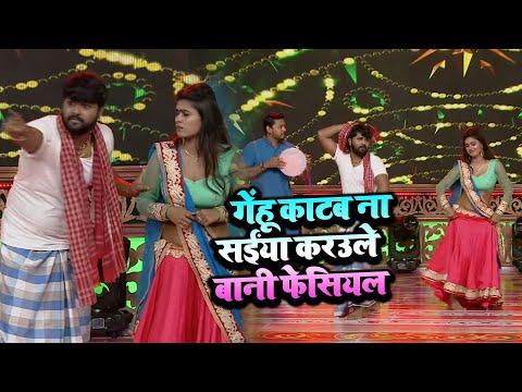 रात भर सैयां बढे टेम्परेचर पर जोरदार डांस भोजपुरी Star - Samar Singh , #Dimpal Singh