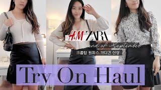H&M ZARA Try On Haul 흐앤므&a…