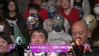 CMLL VS JAPON