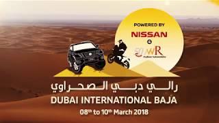 Dubai International Baja- Pre-Event 2018