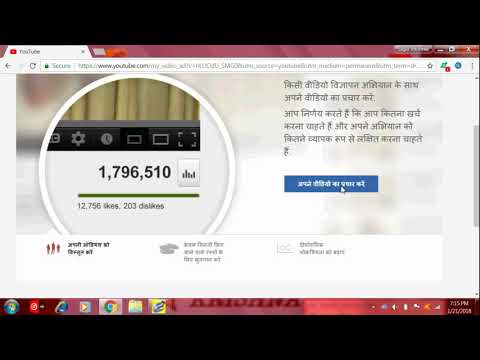 how to promote your youtube videos on adwords with promo credit