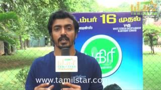 Prabhu Ranaveran At Pagiri Movie Team Interview