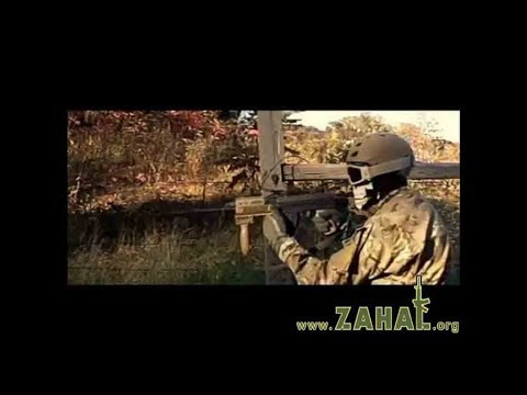 ZAHAL - FAB Defense -  VZ 58 Accessories