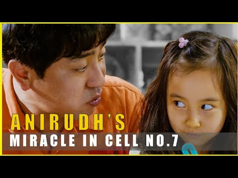 Anirudh In Miracle Cell No.7 | Missed Movies