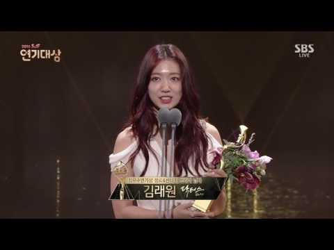 161231 박신혜 김래원 Park Shin Hye receive Kim Rae Won Top Excellence Award 朴信惠 金來沅