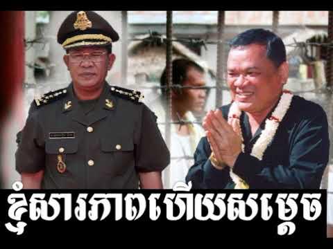 Cambodia Hot News Today ,  RFI Radio Khmer News, Morning 08 17 2017  , Neary Khmer
