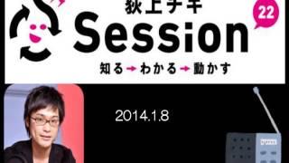 [関連動画]大瀧詠一さん 追悼特集 名盤「A LONG VACATION」の解説(http:...