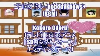 2004年5月26日にリリースしましたnobodyknows+(ノーバディノウズ)の3...