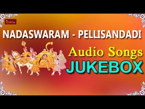 Nadaswaram - Pellisandadi  || Telugu Classical Songs || Telugu Bhakthi Songs || Juke Box