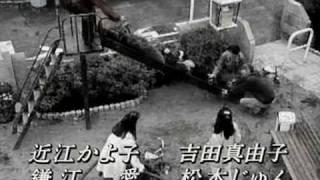 若者のすべて 放送時期: 1994年10月19日~12月21日 出演者: 萩原聖人 木...