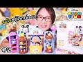 อะไรอยู่ในกล่อง ซูม ซูม #2 | Disney Tsum Tsum | แม่ปูเป้ เฌอแตม Tam Story