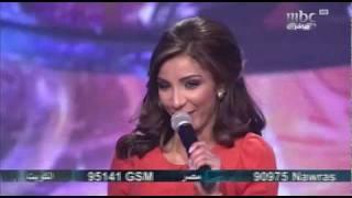 Arab Idol - Ep10 - دنيا بطمه