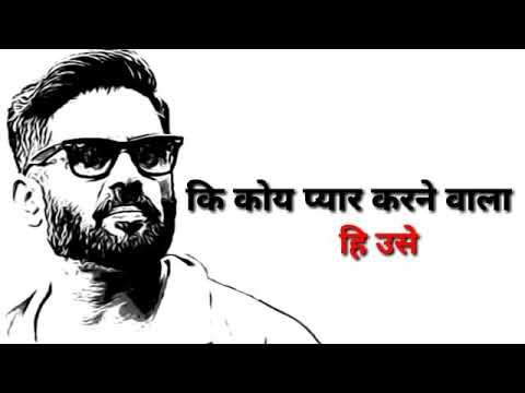Kehte Hain Ki Pyar Kabhi Marta Nahi