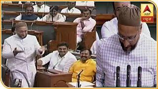 संसद में शपथ लेने पहुंचे ओवैसी, लगे 'भारत माता की जय' और 'वंदे मातरम' के नारे   ABP News Hindi