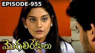 Episode 955 | 11-10-2019 | MogaliRekulu Telugu Daily Serial | Srikanth Entertainments | Loud Speaker