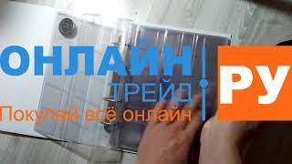 ОНЛАЙН ТРЕЙД.РУ — Альбом для монет СОМС АВ-Л-СМ-КЛМ10С, з листами, ковзні. #2327037