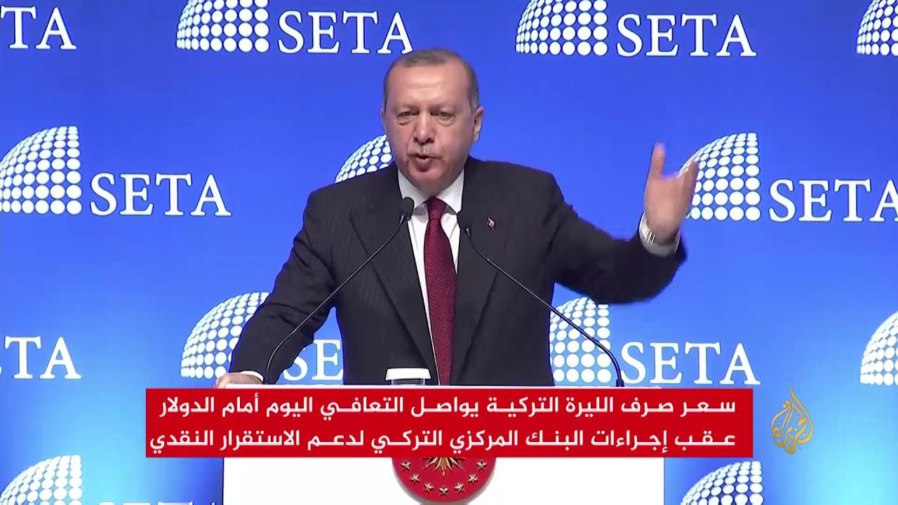 الجزيرة:أردوغان يرد على ترامب بسلاح المقاطعة