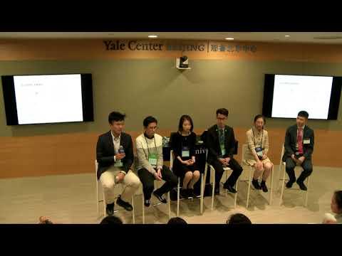 YYGS Alumni Panel - Yale Center Beijing