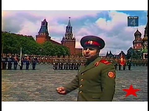 видео: Coro dell'Armata Rossa (Деньпобеды - Giorno della vittoria)