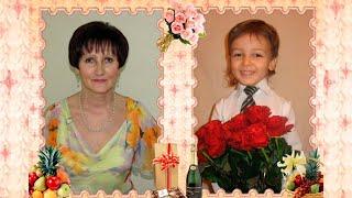 Поздравление бабуле