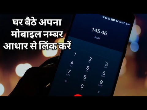 how to change your mobile number when calling