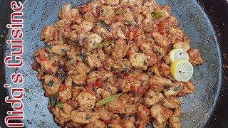 Tawa chicken recipe - Nida