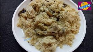 chicken biryani in cooker