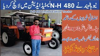 N-H 480 Limited Edition Tractor Launch in Pakistan