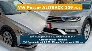 VW Passat Alltrack 2.0 TDi 239 ps 2016 из Германии | Автомобили из Германии
