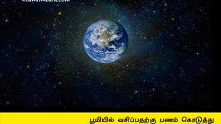 560 Motivational Quotes in 2 Minutes : Journey of Maname Vasappadu | 4TamilMedia