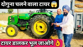 घिसाई ना मात्र दोगुना चलने वाला टायर Apollo Farmking Tyre Review by Farmer| Tyre Buying Guide