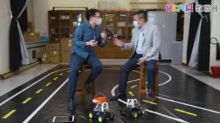Publication Date: 2021-04-21 | Video Title: 配合網絡新時代,引入AI創建未來《專師駕到》英皇書院 Ep5