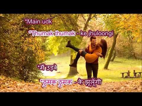 Zara sa jhoom loon main - DDLJ - Karaoke Highlighted Lyrics (Hindi & English)