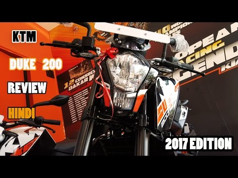 2017 Ktm duke 200 | FIrst look | Walkaround | First Impression| review hindi | review