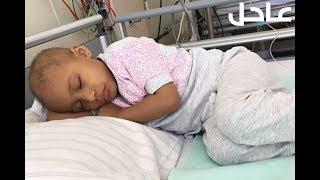 """فيديو وصور.. والد الطفلة """"تالين"""" يستغيث بالمسؤولين لإنقاذها من الموت"""