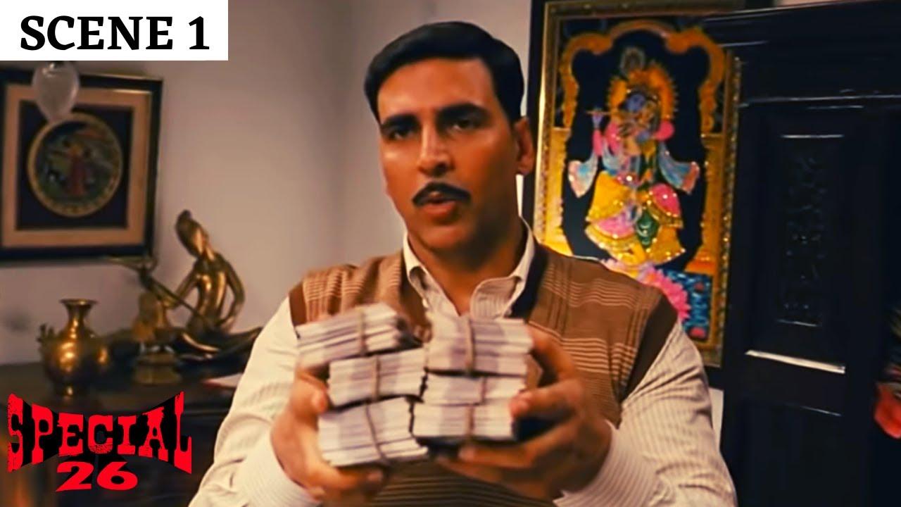 Download Special 26 | स्पेशल 26 | CBI Raid | CBI की ताबड़तोड़ छापेमारी | Akshay Kumar | Anupam Kher