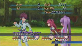 Tales of Graces f Quick Play (GigaBoots.com)