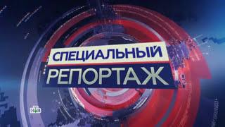 Почему добиться наказания за шум так сложно?(Тишина и не спокойствие: в регионах ужесточают законы об уровне шума. Насколько громко должен гудеть завод,..., 2016-07-01T13:24:28.000Z)