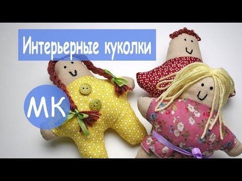 Самая простая кукла своими руками
