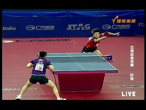 2015 Asian Cup Ws-SF2: FENG Tianwei - FUKUHARA Ai [Full Match/720p]