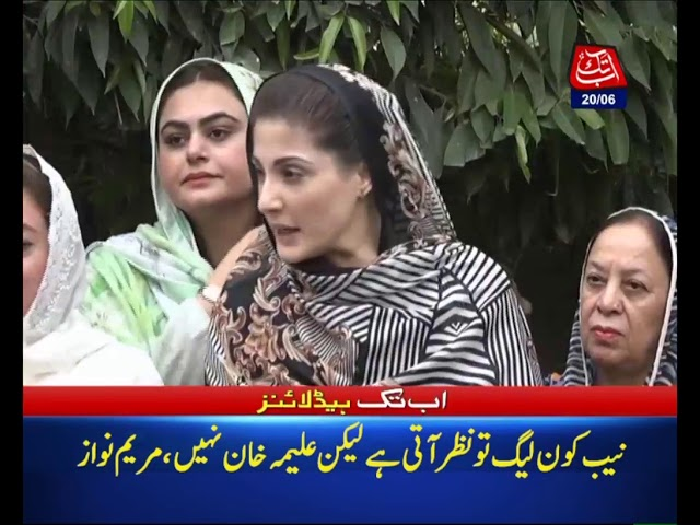 AbbTakk Headlines – 05 AM – 20 June 2019