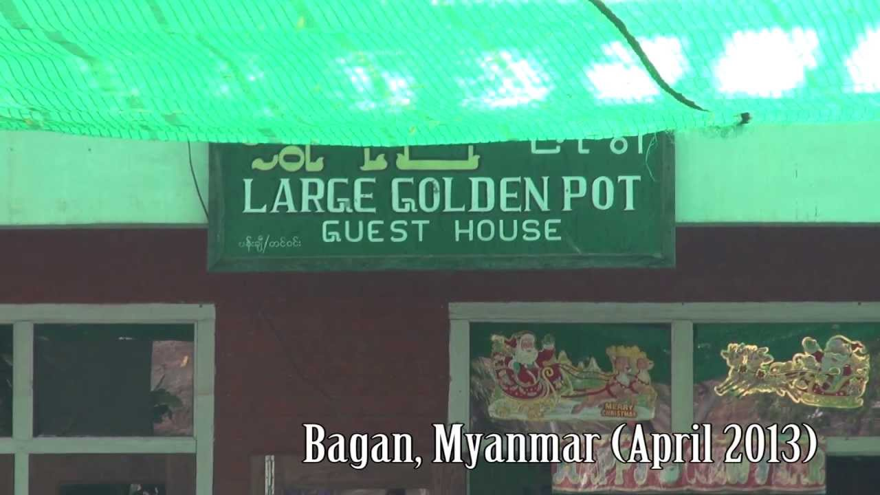 Large Golden Pot - Cheap Guest house Bagan, Myanmar (Nyaung oo)