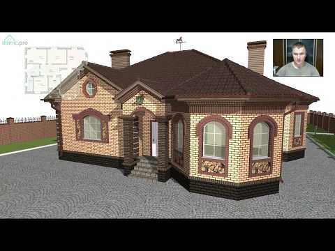 Проект красивого одноэтажного дома с двумя эркерами  «Семья» B-276-ТП