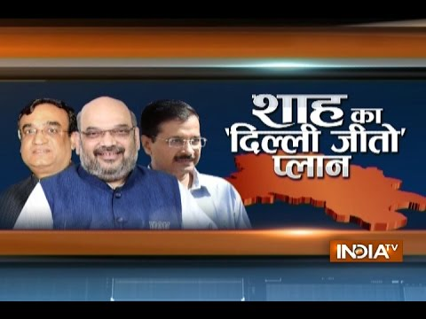 BJP banks on Amit Shah's strategy for Delhi municipal polls